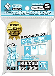 Over Sleeve Card Game Character Guard Embossed & Clear S BSP-13 80CT Collection