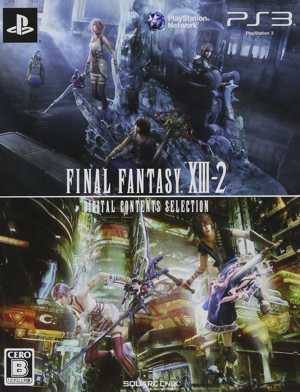 Final Sale Fantasy XIII-2 - Digital Contents Houston Mall for Jap PS3 Selection