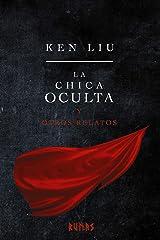 La chica oculta y otros relatos (Runas nº 99) (Spanish Edition) Kindle Edition