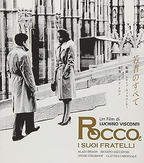 若者のすべて ルキーノ・ヴィスコンティ Blu-ray