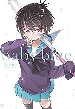 baby blue 黒田bbイラストコレクション (まんがタイムKRコミックス)