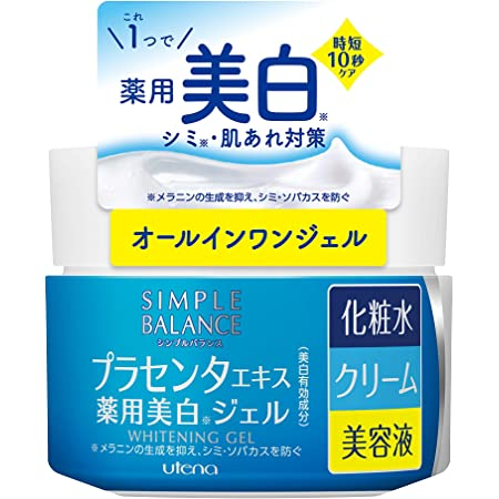 シンプルバランス 美白ジェル 100g (医薬部外品)