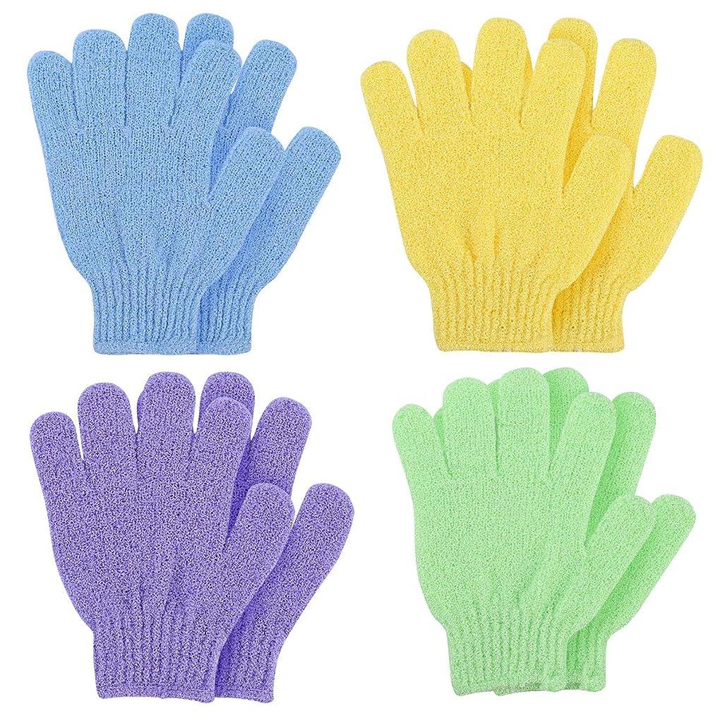 船実際の障害者Frcolor 浴用手袋 お風呂手袋 泡立ち シャワーバスグローブ ナイロン 垢すり手袋 五本指 4ペア(ランダムカラー)