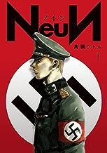 表紙: NeuN(1) (ヤングマガジンコミックス) | 高橋ツトム