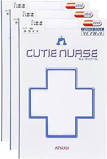(アツギ)ATSUGI ストッキング キューティーナース 看護師用ストッキング 〈3足セット〉