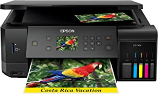 epson artisan all in one