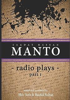 Manto: Radio Plays- 1