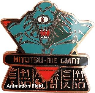 Yu Gi Oh Pin-Hitotsu-Me Giant Enamel Lapel Pin