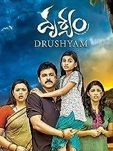 Best drushyam movie in telugu Reviews