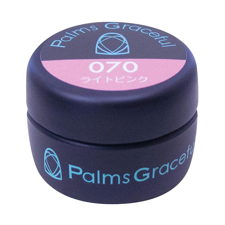 根拠トラフィック偽造Palms Graceful カラージェル 3g 070 ライトピンク