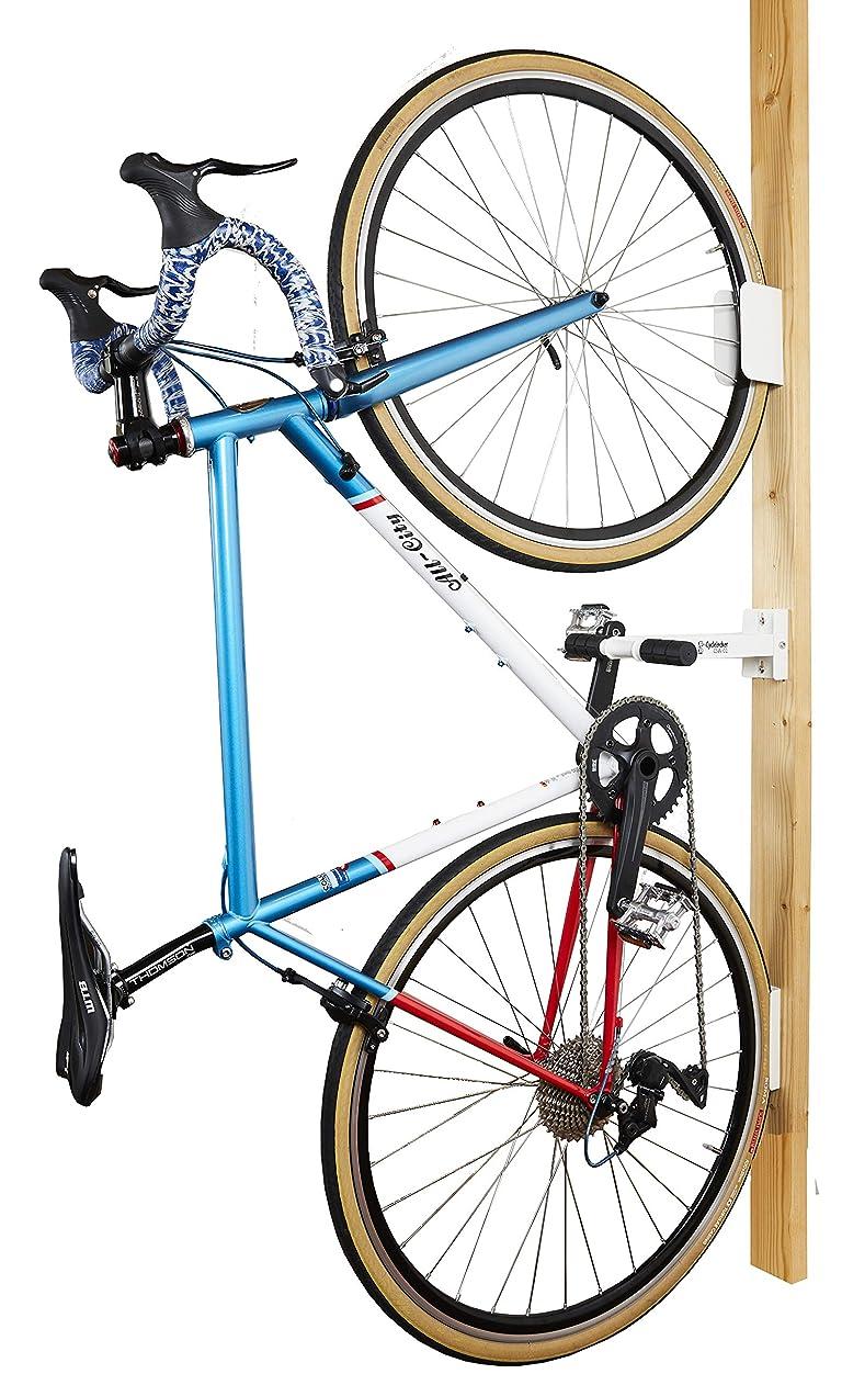 里親黒くするバストサイクルロッカー(CycleLocker) 倒れない壁付け縦置き自転車ディスプレイ「クランクストッパーウォールCSW-01」