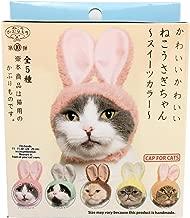 Best necos cat hats Reviews