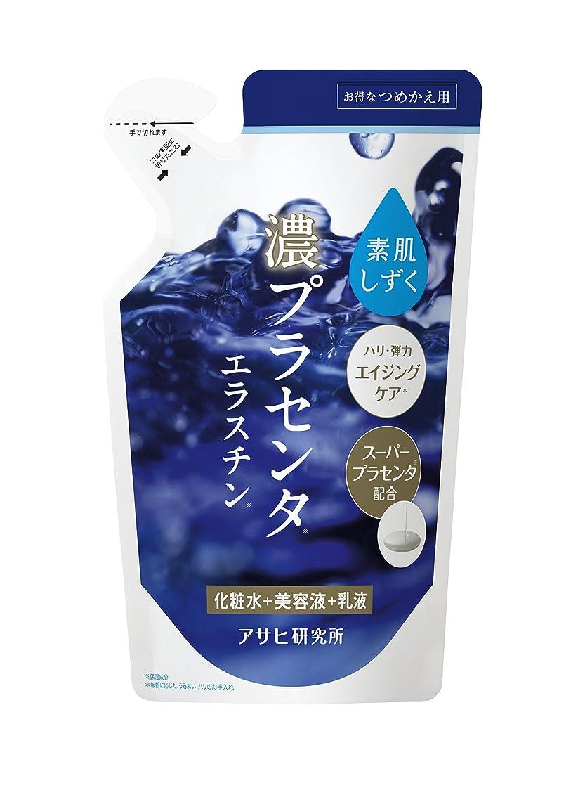 抱擁干渉リビングルーム素肌しずく 濃密しずく化粧水(詰替) 160ml