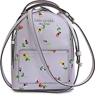 Kate Spade Cameron Mini Convertible Safiano Leather Backpack (Wildflower Daisy)