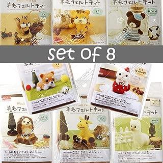 Set of 8 Wool Needle Felt DIY Aminal Kits - Alpaca,Bear,Giraffe,Hedgehog,Squirrel,Tiger,Snowman, Halloween Bear