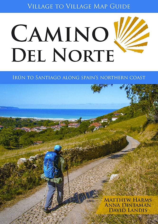 うっかりより平らな把握Camino del Norte: Irun to Santiago along Spain's Northern Coast