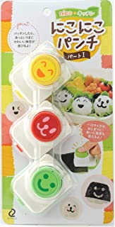 ARNEST Nori Seaweed Laver Punch Cutter - SMILING FACE Part 1