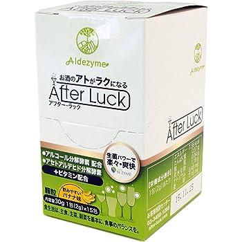 アフターラック 顆粒袋タイプ 15包パック (内容量30g:1包2g×15)