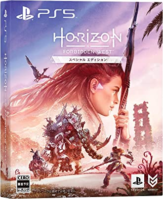 Horizon Forbidden West スペシャルエディション