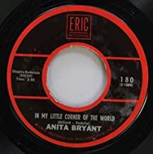 Anita Bryant 45 RPM In my little corner of the world / paper roses