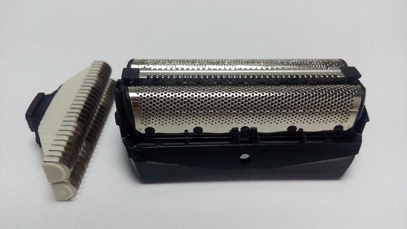 療法理想的シルクシェーバーヘッドバーバーブレード フィリップス QC5572 QC5582 QC5572/15 QC5582/15 替刃 剃刀ヘッドブレードネット Philips Shaver Razor head Blade + outer foil