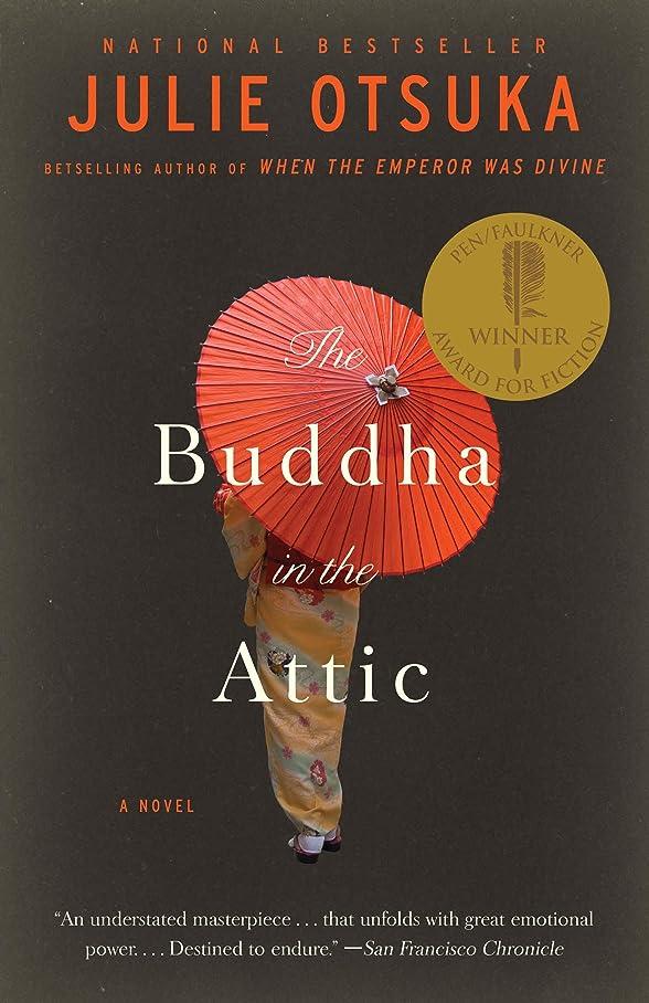 サラダエネルギー感嘆The Buddha in the Attic (English Edition)