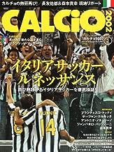 CALCiO (カルチョ) 2002 2012年 01月号 [雑誌]