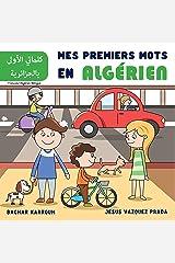 Mes Premiers Mots En Algérien : كلماتي الأولى بالجزائرية - Français/Algérien Bilingue: (Apprendre l'algérien) (My first words t. 6) (French Edition) Kindle Edition