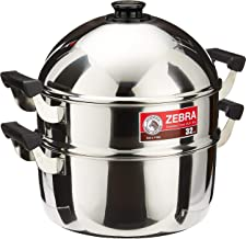 Zebra Stainless Steel Steaming Pot 3 Count