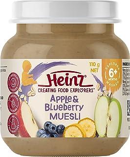 Heinz Apple and Blueberry Muesli Jar, 110g