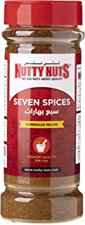 Nutty Nuts Seven Spices, 150 gm