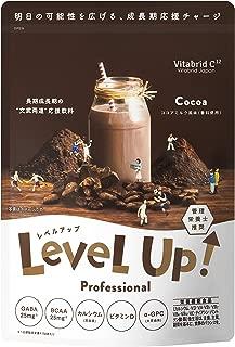 レベルアップ ココアミルク風味 成長期サポート飲料 135g/30杯分 [ 子供 カルシウム ビタミン 鉄分 オリゴ糖 乳酸菌 ] ビタブリッドジャパン