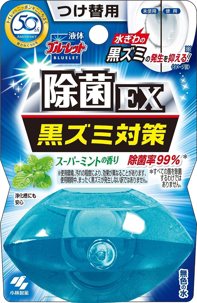 世代ロケーション写真を描く液体ブルーレットおくだけ除菌EX トイレタンク芳香洗浄剤 詰め替え用 スーパーミントの香り 70ml