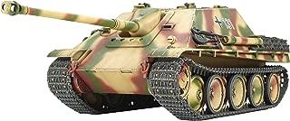 Best jaguar tank destroyer Reviews
