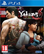 Best Yakuza 6: The Song of Life (PS4) Review