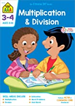 School Zone - Multiplication and Division Workbook - Ages 8 to 10, 3rd Grade, 4th Grade, Estimation, Word Problems, and More (School Zone I Know It!® Workbook Series) (Grades 3-4)