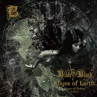 Abyss of Earth