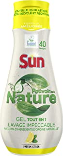 Sun Gel vaatwasser, all-in-1, citroen, 40 wasbeurten