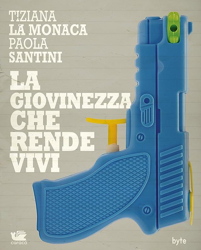 悪い代わりの新しい意味La giovinezza che rende vivi: La strana storia di un detective interinale e della nubilosa primordiale (Byte) (Italian Edition)