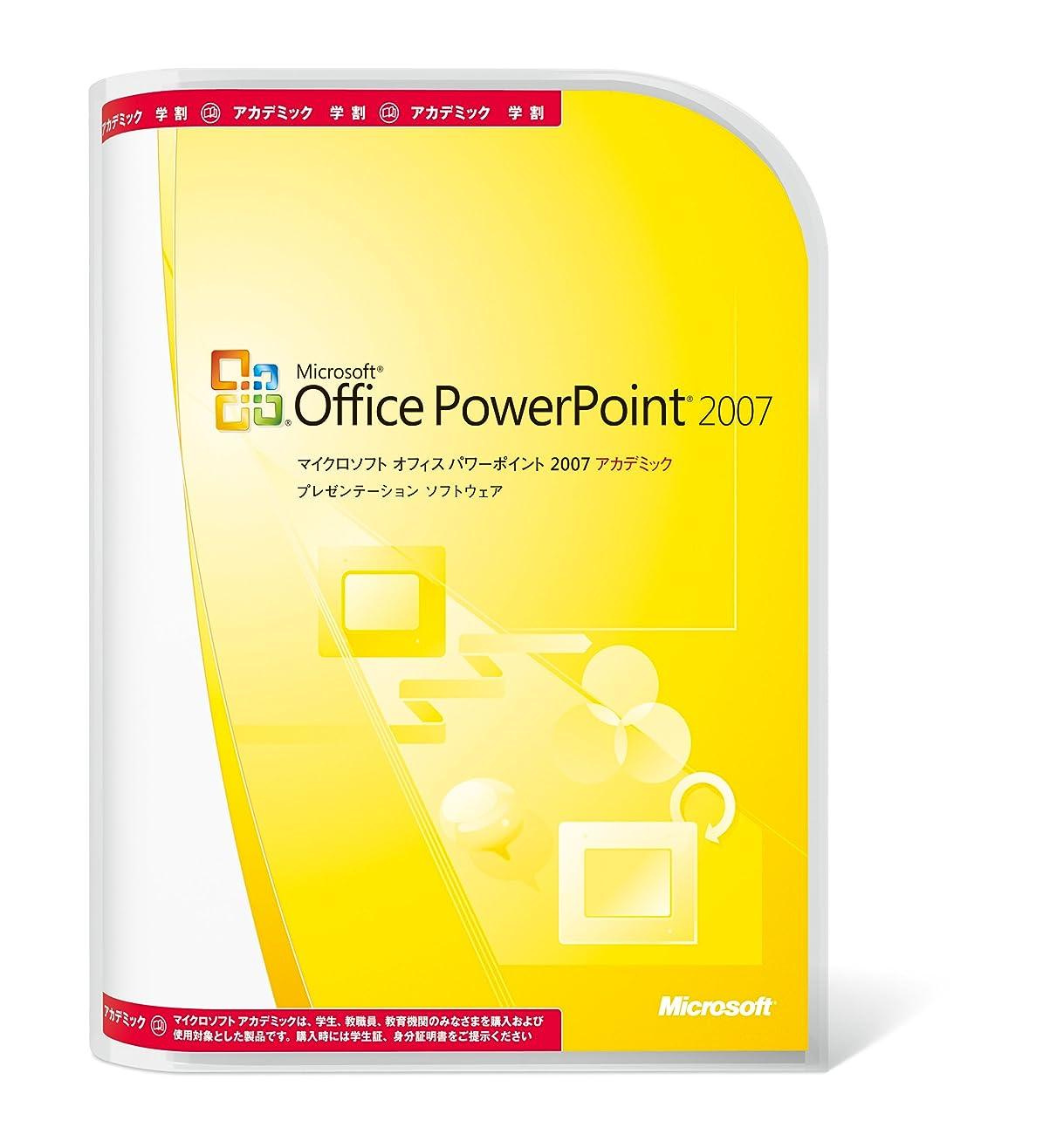 欲望触手小競り合い【旧商品/メーカー出荷終了/サポート終了】Microsoft Office PowerPoint 2007 アカデミック