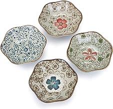 VanEnjoy 4 pcs Colorful Glaze Flower Pattern Ceramic Soy Sauce Dipping Bowls Appetizer Plates Serving Dishes Condiment Dis...
