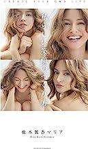 表紙: 私らしい笑顔のつくり方   橋本 麗香マリア