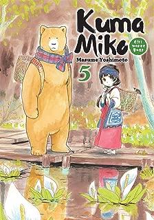 Kuma Miko Volume 5: Girl Meets Bear