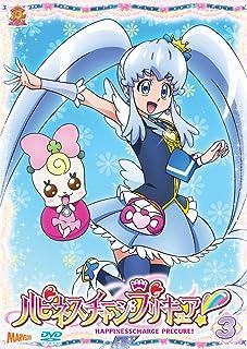 ハピネスチャージプリキュア! 【DVD】 Vol.3