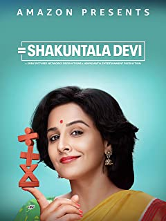 Shakuntala Devi