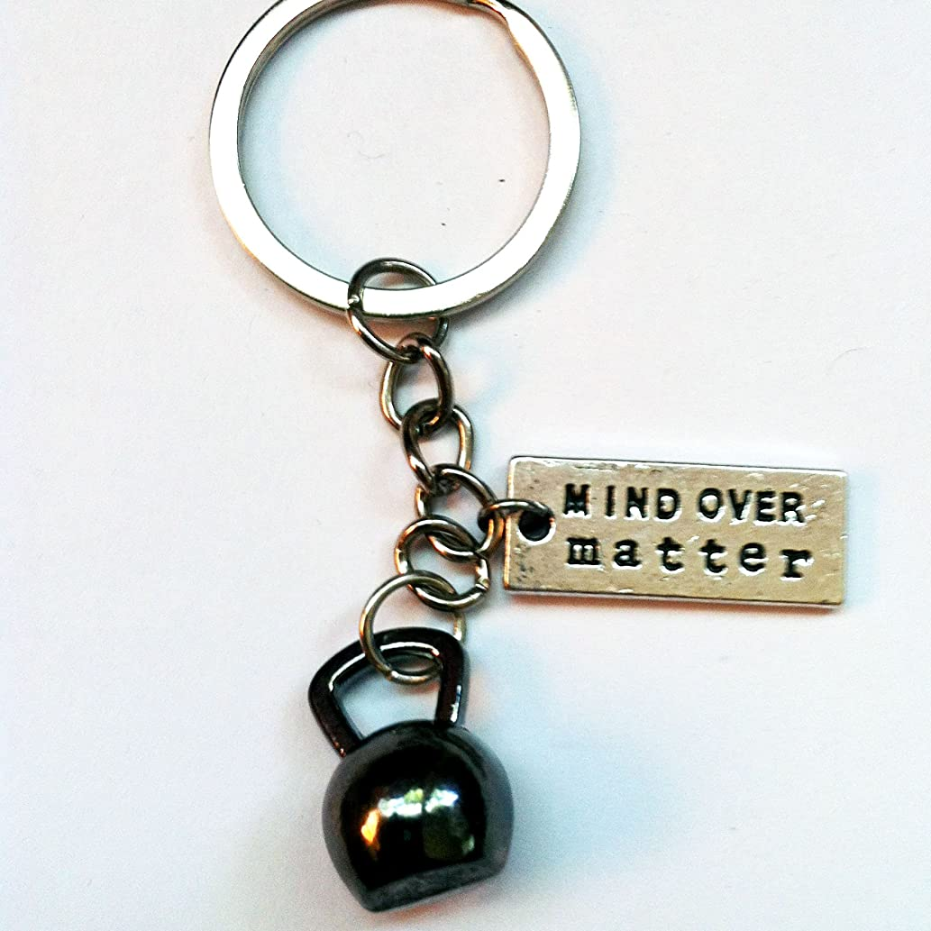 Kettlebell and Mind Over Matter Keychain (Black)