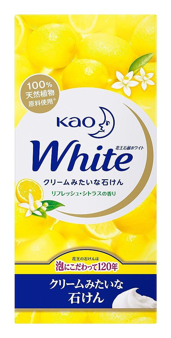 赤ストロー繁栄花王ホワイト リフレッシュシトラスの香り レギュラーサイズ6コ