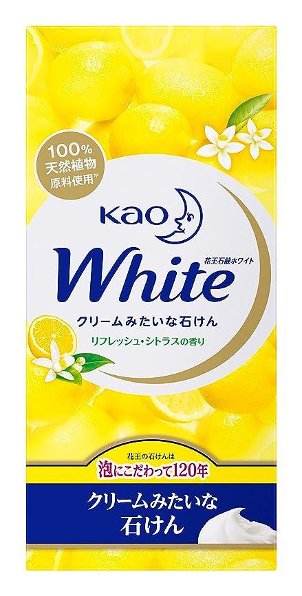 広まった予測する花王ホワイト リフレッシュシトラスの香り レギュラーサイズ6コ