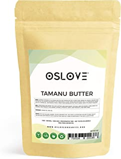 Tamanu Butter 8 oz by Oslove Organics - Natural acne fighter and best Body/Hair moisturizer from nature