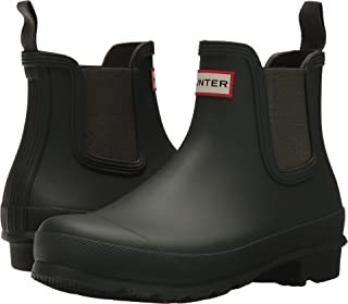 cheap hunter boots for sale